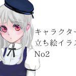 [RJ230599][すぱらんど。] 立ち絵素材(少女)No2【成人向け】