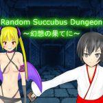[RJ231033][彩人の部屋] Random Succubus Dungeon ~幻想の果てに~