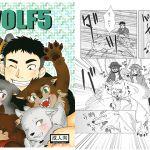 [RJ232228][銀狼倶楽部] WOLF5