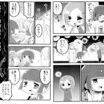 [RJ232867][攪乱オペレッタ] 暗黒微笑姫