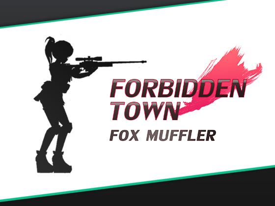 [RJ234613][キツネマフラー] ForbiddenTown