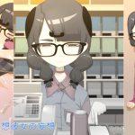 [RJ235876][下町妄想街] Fantasies of my imaginary girlfriend