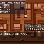 [RJ237327][yatsureCreate] 【ゲーム】通い妻、お貸しします。
