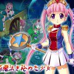 [RJ237709][猫尺] 【時間停止RPG】究極魔法を秘めた少女