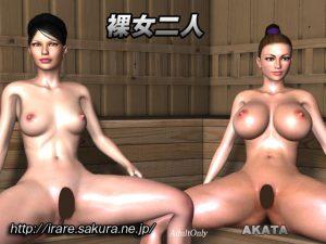 [RJ238012][AKATA] 裸女二人