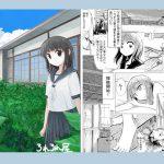 [RJ238095][ろれろれ屋] 少女と廃校舎