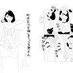 [RJ238030][酢豆腐] 町内会で不倫しまくってる奥さん