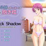 [RJ239310][Black Shadow] クール妹のおっぱいは僕の抱き枕