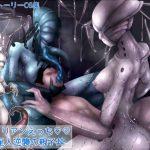 [RJ234724][バードジョーク] エイリアンえっち-異星人逆襲の親子丼-