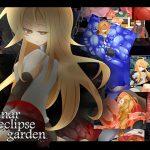 Torrent [RJ240855][スーパー瑞樹くんの秘密基地] Lunar eclipse garden