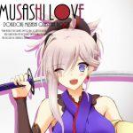 [RJ240932][Amethyst] musashi love