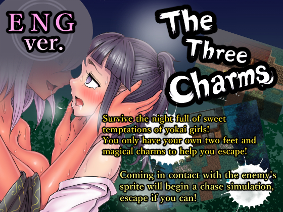 [RJ241533][ミンワ] 【English】The Three Charms