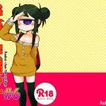 [RJ242070][AstroQube] 後輩の単眼ちゃん#6