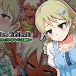 [RJ242360][mega w] Fallen Cinderella ~ネガティブアイドル ギャル調教~
