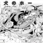 Torrent [RJ242831][亀のおなか] 駄犬のホー ~第一話~第四話~