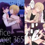 [RJ242927][434 Not Found] Office Sweet 365 OS1-2:COO×Bartender(モノクロ版)