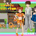 [RJ243895][わんにゃんすたいる] Neet Quest