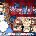 [RJ244032][かるあみ] Wondalice -ワンダリス・前編-