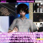 [RJ244290][Libido-Labo] ホームの側溝の中から彼女のスカートの中を堂々と覗いているとんでもない変態サラリーマン