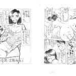[RJ245161][満尻堂] 心身交換・近親相姦!