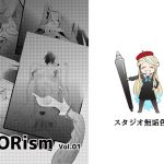 [RJ245837][スタジオ無垢色] AORism Vol.01