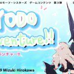 [RJ246359][ああっいいよねっ淀ちゃんっ] 【レトロゲーム3in1】YODOventure!!