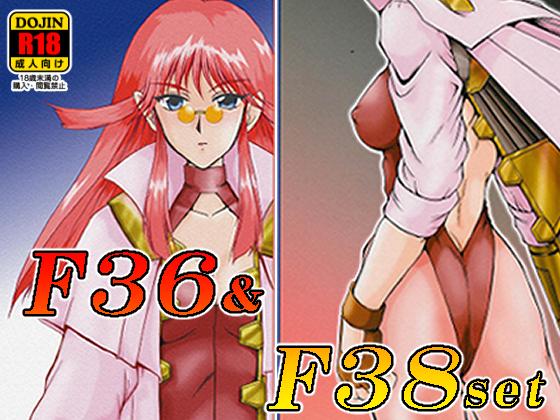 [RJ246383][ぱるぷんて] F36&F38set