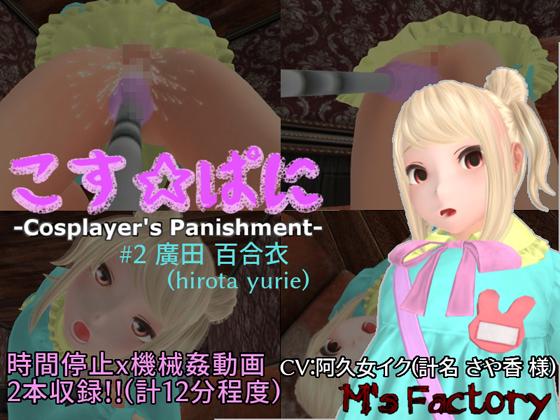 [RJ246789][Atelier Curlicue] 本屋のお姉さん~罰ゲームからはじまる僕の初体験~