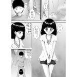 [RJ246715][黒川エム] 近所の女の子