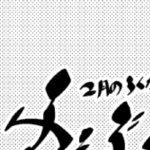 [RJ247098][全裸QQ] ふぇぶるん兄弟
