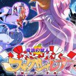 [RJ247404][SweetTaste] 魔法の獣人フォクシィ・レナVol.8