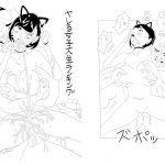 [RJ246837][酢豆腐] ヤレる女子大生ランキング