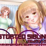 [RJ247639][saku*ism] Distorted siblings(歪んだきょうだい)~倒錯した妹に弱みを握られた挙句、姉と近親セックスさせられたお話