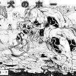 [RJ248152][亀のおなか] 駄犬のホー ~第五話~第六話~