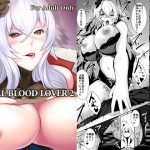 [RJ248184][ASG-Project] METAL BLOOD LOVER 2