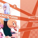 [RJ248807][鯰の生け簀] Looking-Glass