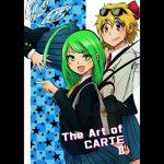 [RJ230646][空想エトワール] 【The Art of CARTE II】