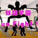 [RJ242582][cun902] 奴隷学園~Cun Fighter~