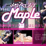 メンズエステ『Maple』~特濃性感マッサージ、はじめました~ [RJ250010][askot]