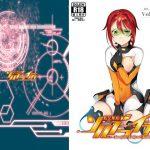 燦装戦姫ソルブライティ Volume 1:激突、二人の戦姫 [RJ250513][E-ADULT]