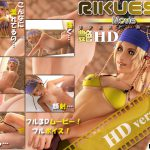 RIKUEST MOVIE 艶HD [RJ250985][DAISY]