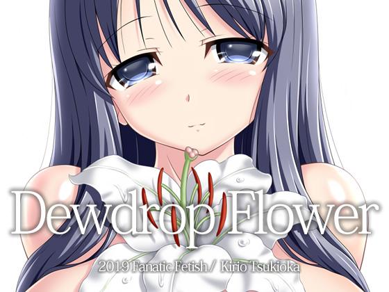Dewdrop Flower [RJ251854][Fanatic Fetish]