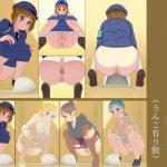 女子トイレ観察(うんこ有り版) [RJ251875][かんのー食堂]