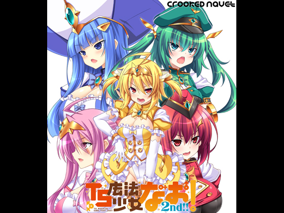 TS魔法少女なお!2nd!! [RJ251926][Crooked Navel]
