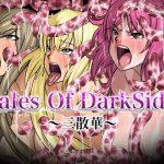 Tales Of DarkSide〜三散華〜 [RJ252307][ふわふわぴんくちゃん]