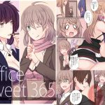 Office Sweet 365 vol.2-2 [RJ252610][434 Not Found]