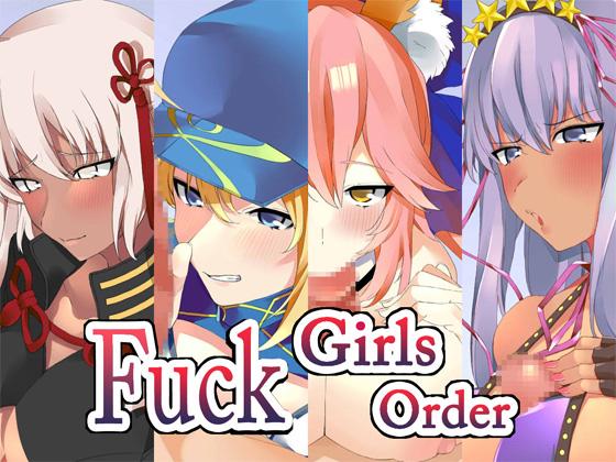 Fuck Girls Order [RJ252624][BEAST BAKERY]