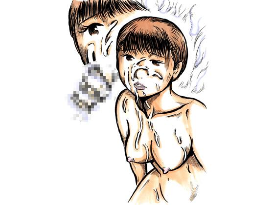謝罪させられ人妻 [RJ252907][N-ZUMi-HA]