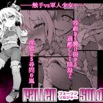 FallenSoldier [RJ253909][Palette Enterprise]