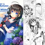 Shower in Late Autumn and Early Winter [RJ252170][眼帯少女中毒]